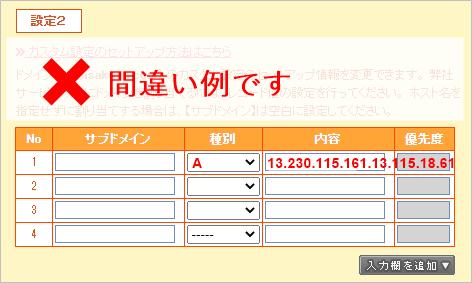 f:id:s-sugisaku:20210118134559p:plain