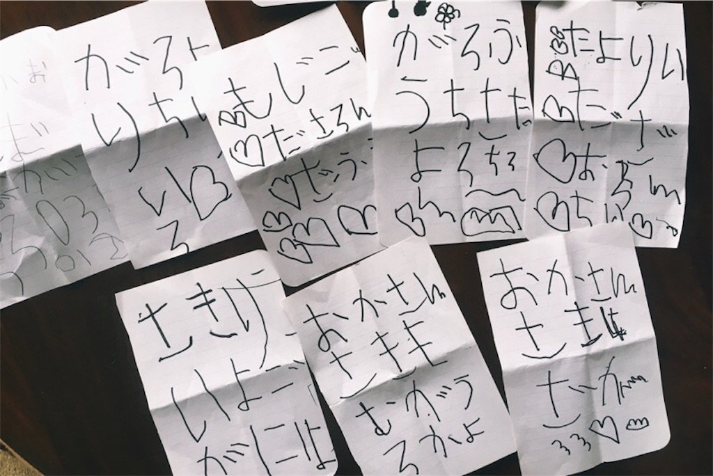 f:id:s-sugisaku:20210212132124j:image