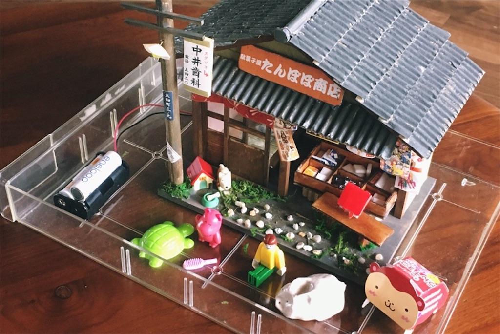 ミニチュアハウス,ビリーの手作りドールハウス,駄菓子屋