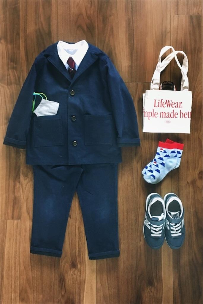 入学式スーツ男の子コーデ,120サイズ,ハンドメイド,リメイク,濃紺デニム