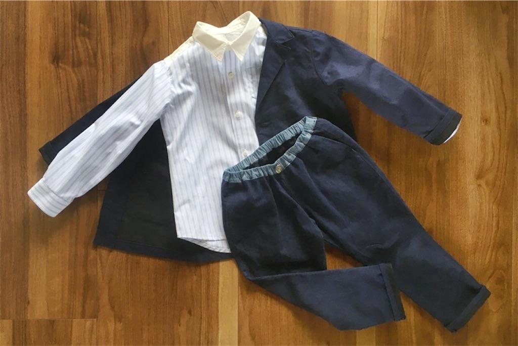 男の子スーツ,クレリックシャツ,パンツ,ジャケット,デニム素材,手作り