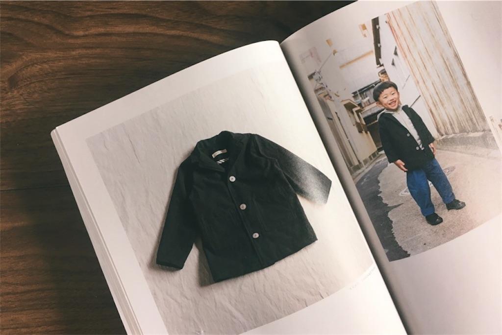 男の子にも女の子にも作ってあげたい服,ジャケット風コート