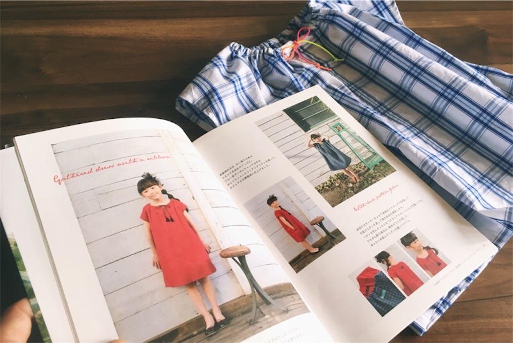 パターンレーベル,子供服型紙,ワンピースを半袖ブラウスにアレンジ
