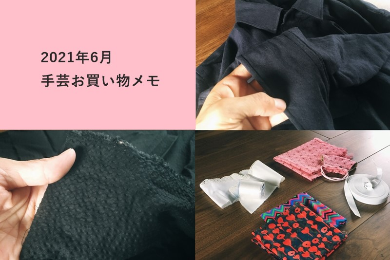 f:id:s-sugisaku:20210709131840j:plain