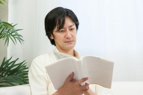 本を読んでいる男の人の写真