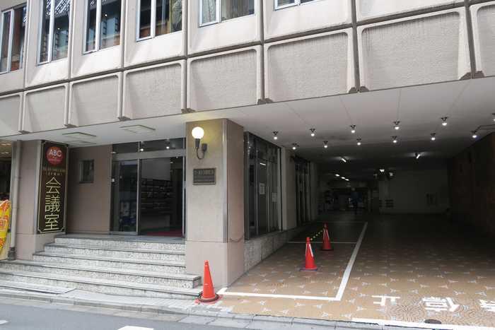 渋谷会議室の写真