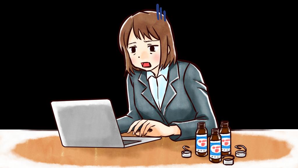 「漫然と続けているだけ」ではありませんか?:女性がPC作業で疲弊しているイラスト