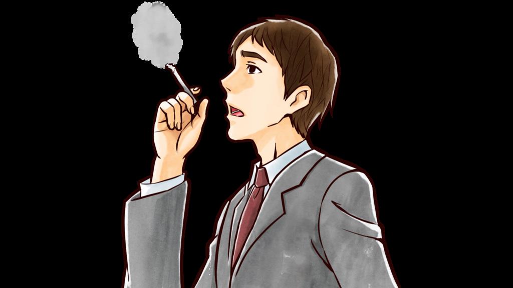 タバコを吸っている男性のイラスト(好きの反対は嫌いではなくて無関心)