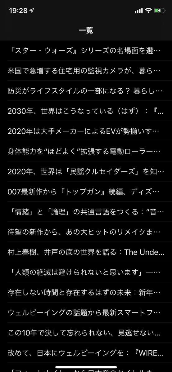 f:id:s-takaya1027:20200105193113p:plain