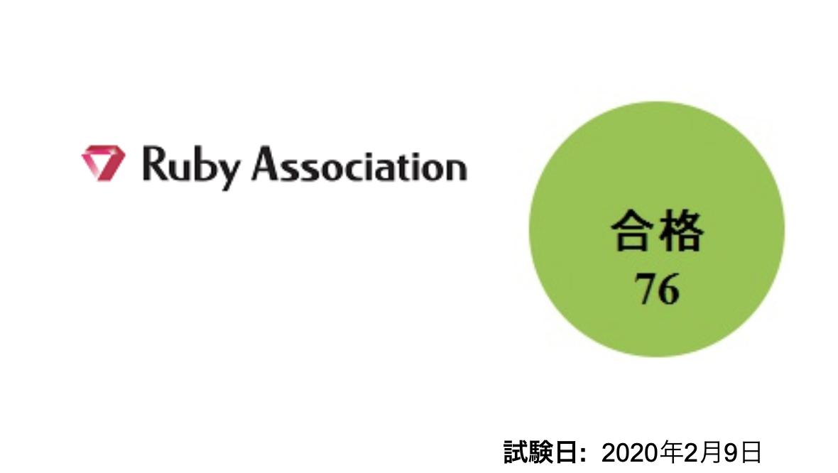 f:id:s-takaya1027:20200217050232p:plain