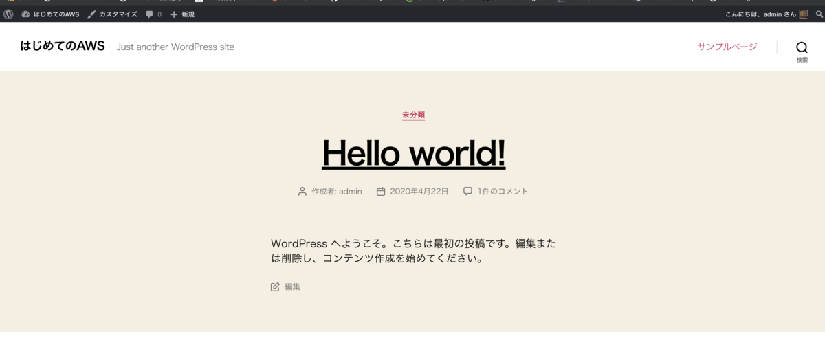 f:id:s-takaya1027:20200422124720p:plain