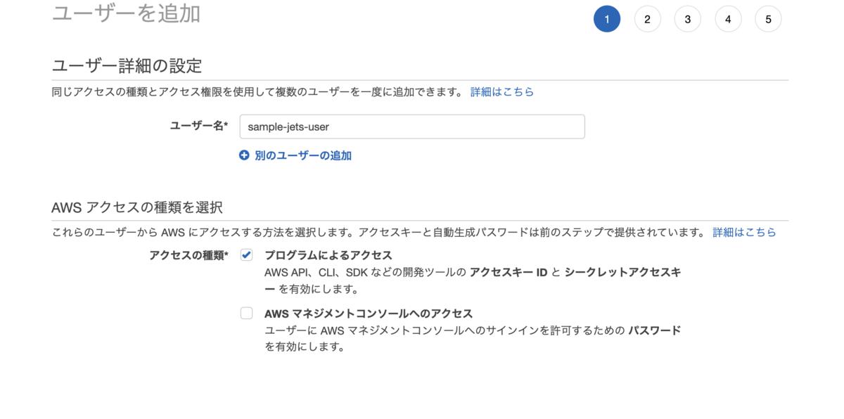 f:id:s-takaya1027:20200613012125p:plain