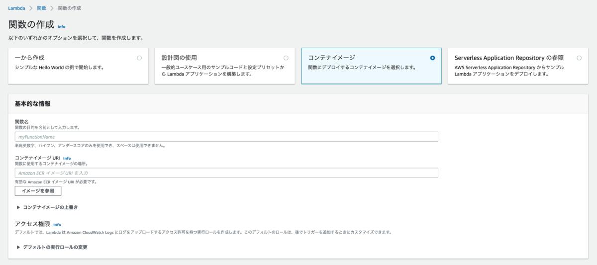 f:id:s-takaya1027:20210107214555p:plain