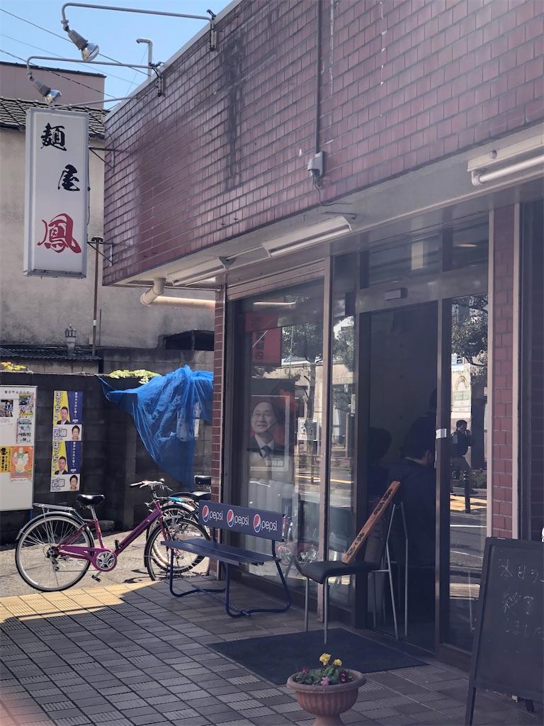 f:id:s-takaya1027:20210410131430j:plain