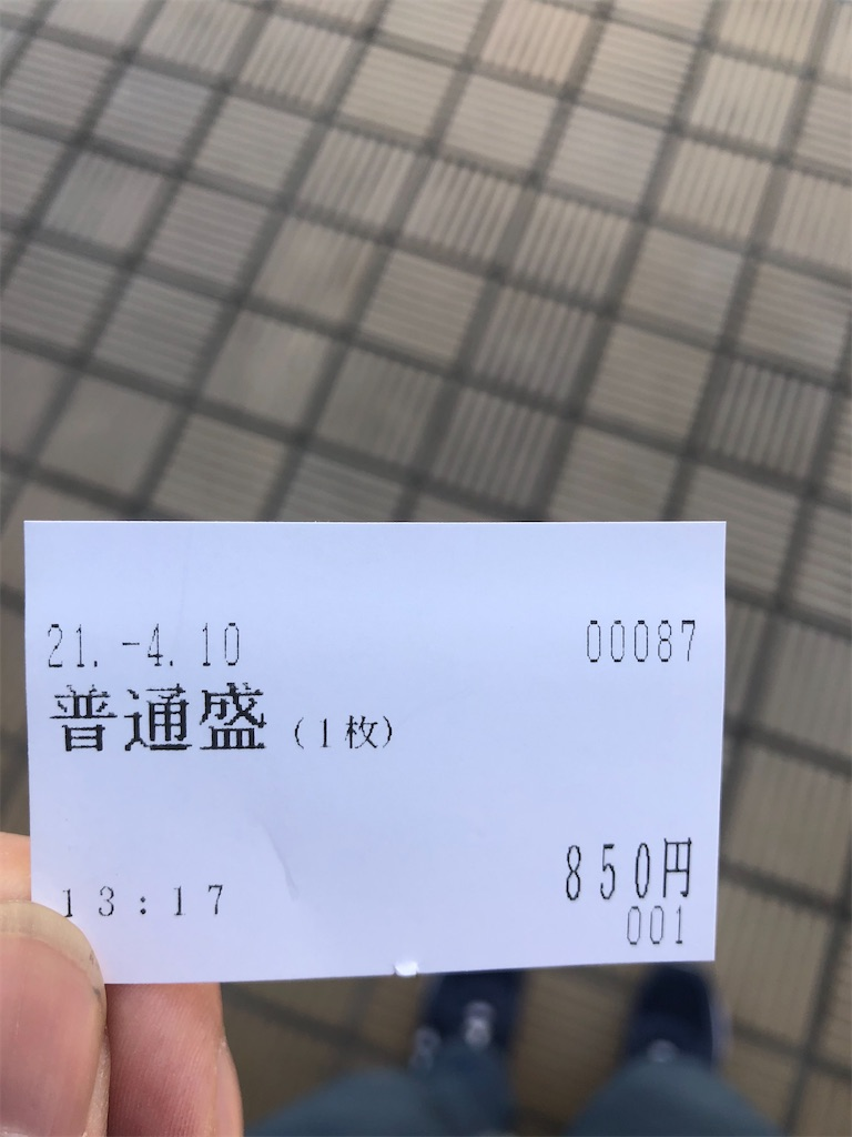 f:id:s-takaya1027:20210410131435j:plain