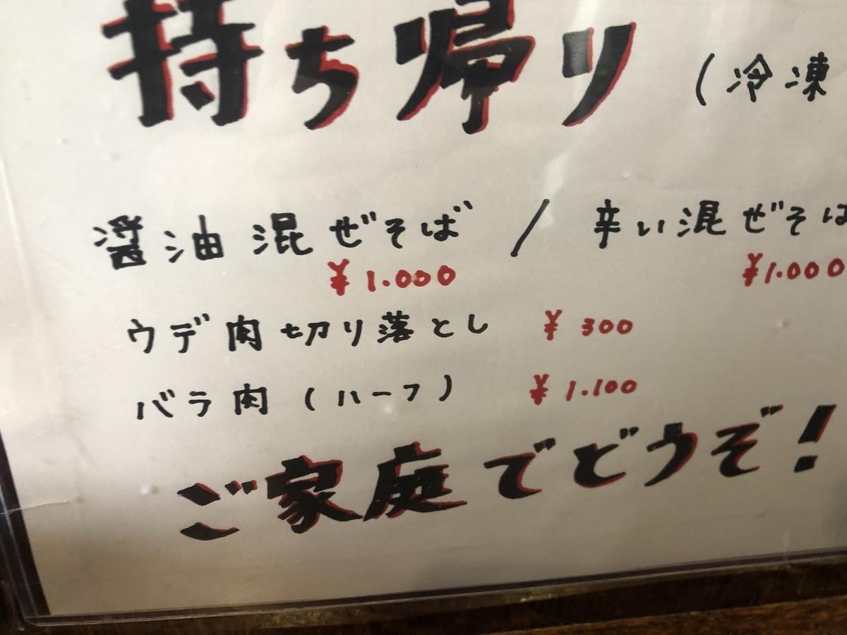 f:id:s-takaya1027:20210410141440j:plain