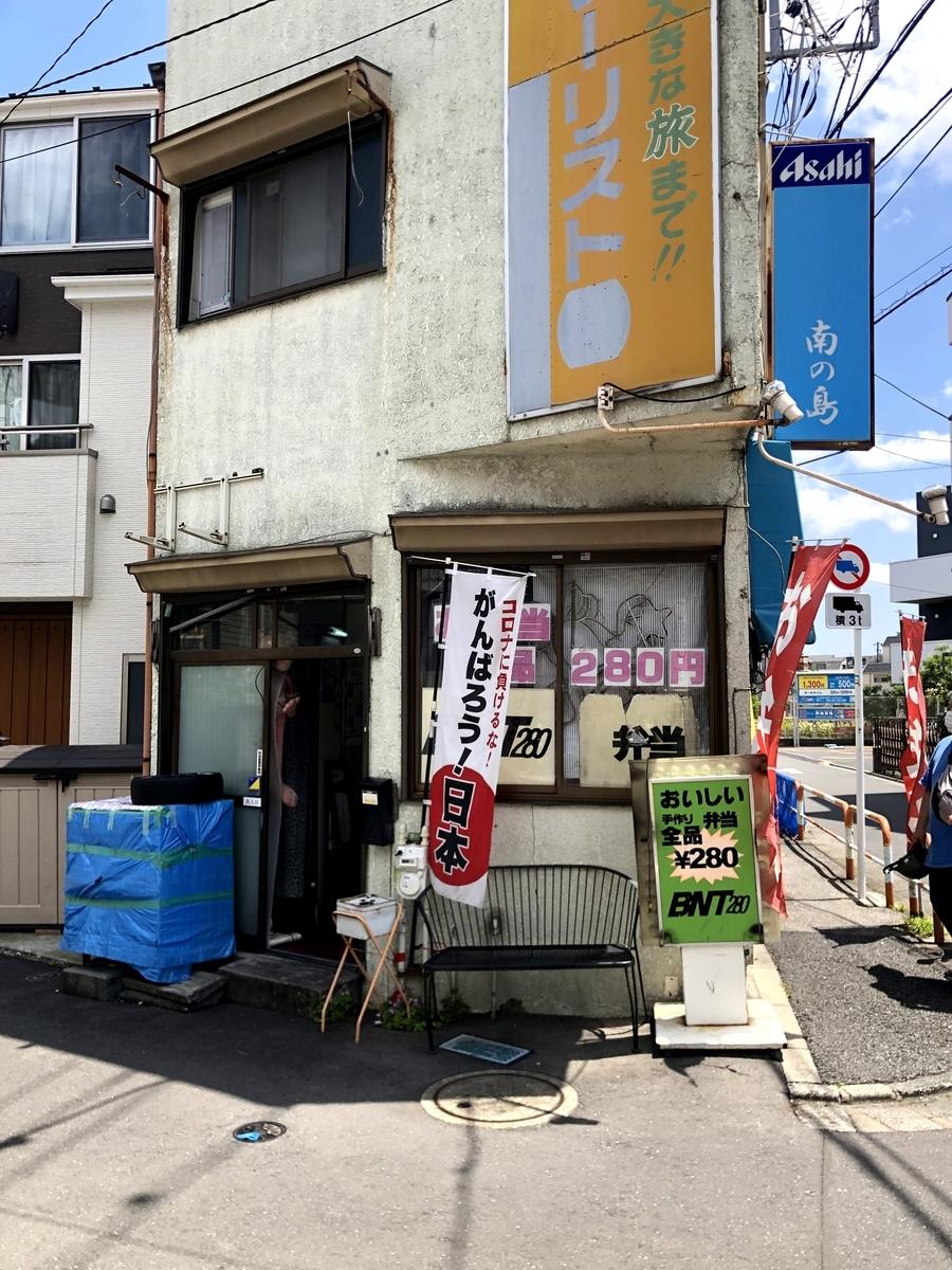 f:id:s-takaya1027:20210601130936j:plain