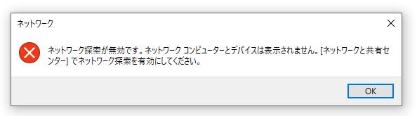 f:id:s-takaya1027:20210703075628p:plain