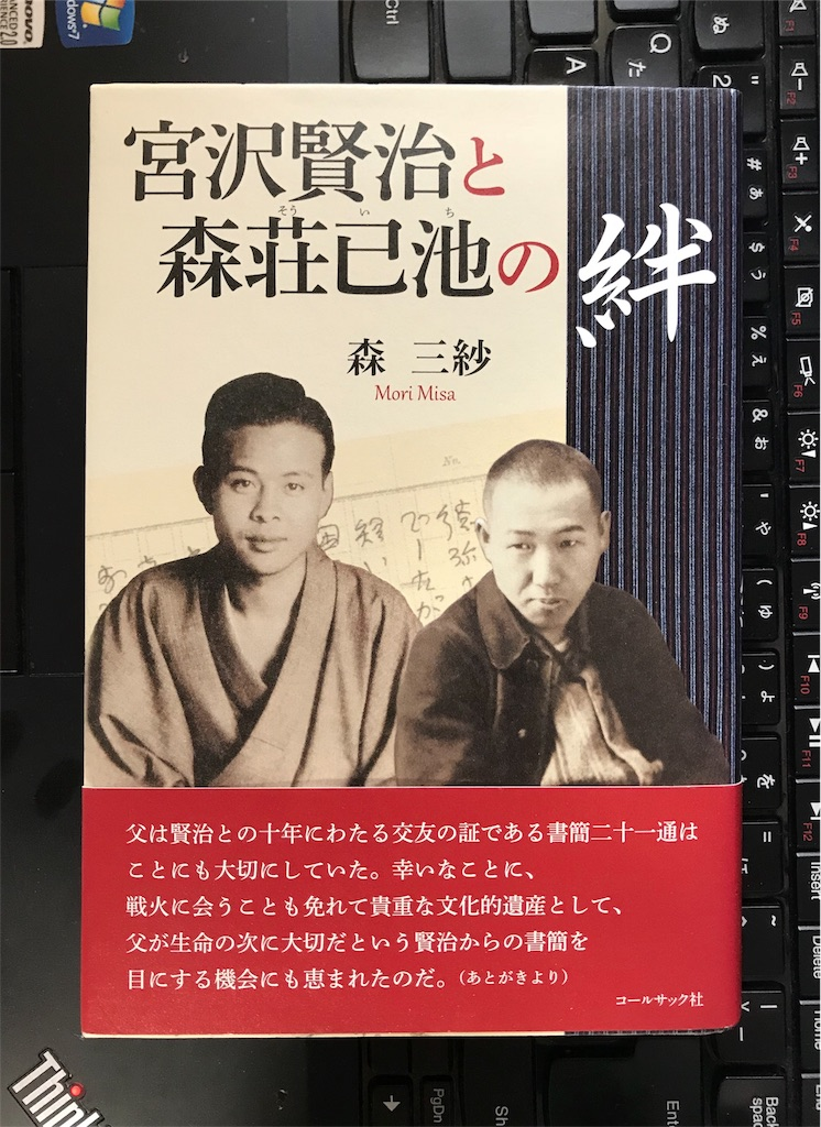 f:id:s-takuboku:20180601121634j:image
