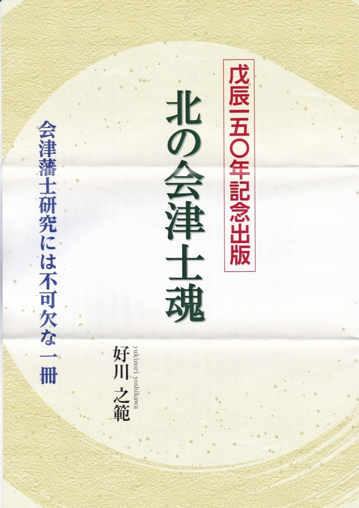 f:id:s-takuboku:20180619112156j:plain