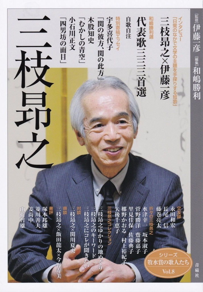 f:id:s-takuboku:20180705075029j:plain