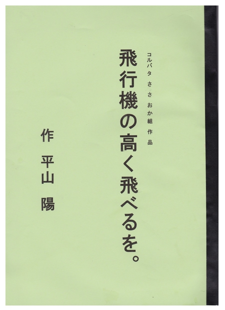 f:id:s-takuboku:20180802180703j:plain