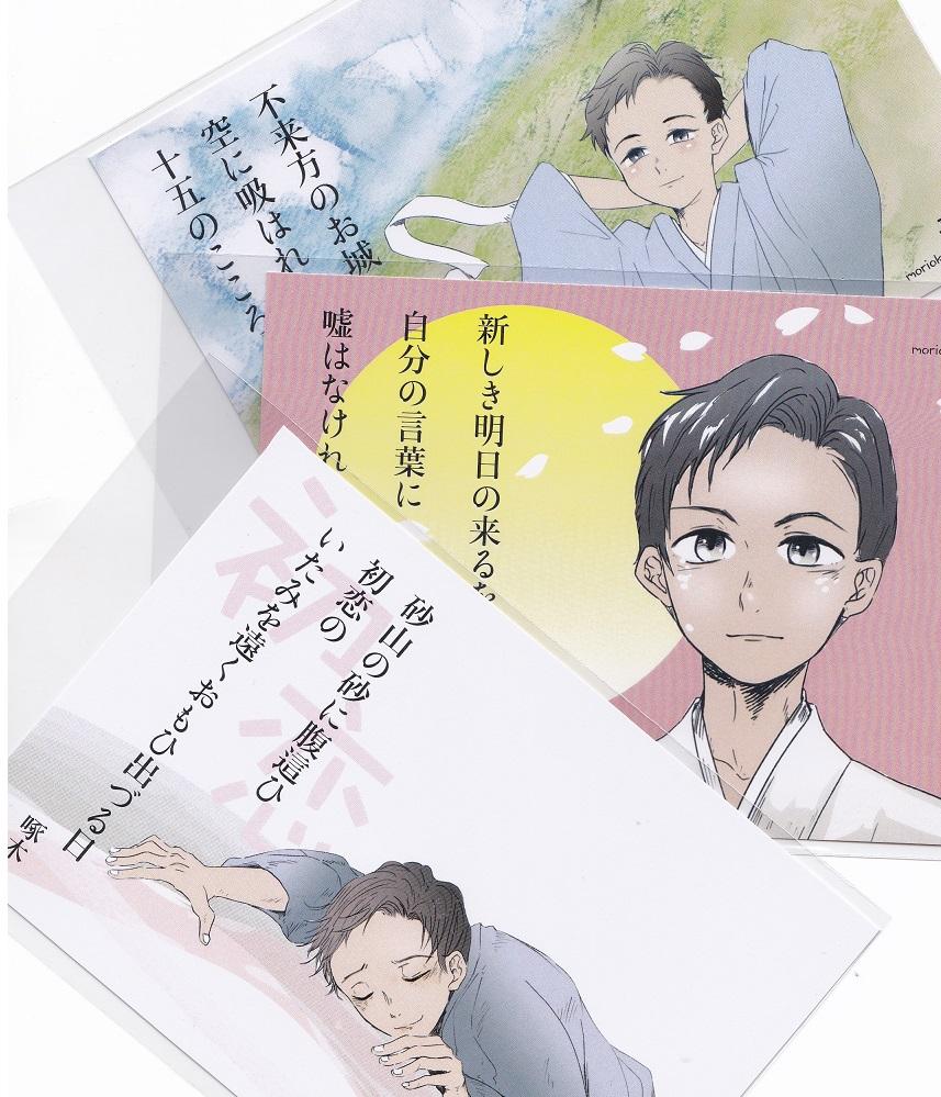 f:id:s-takuboku:20180911231430j:plain