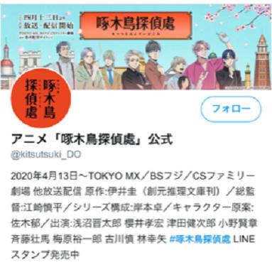 f:id:s-takuboku:20200327142319p:plain