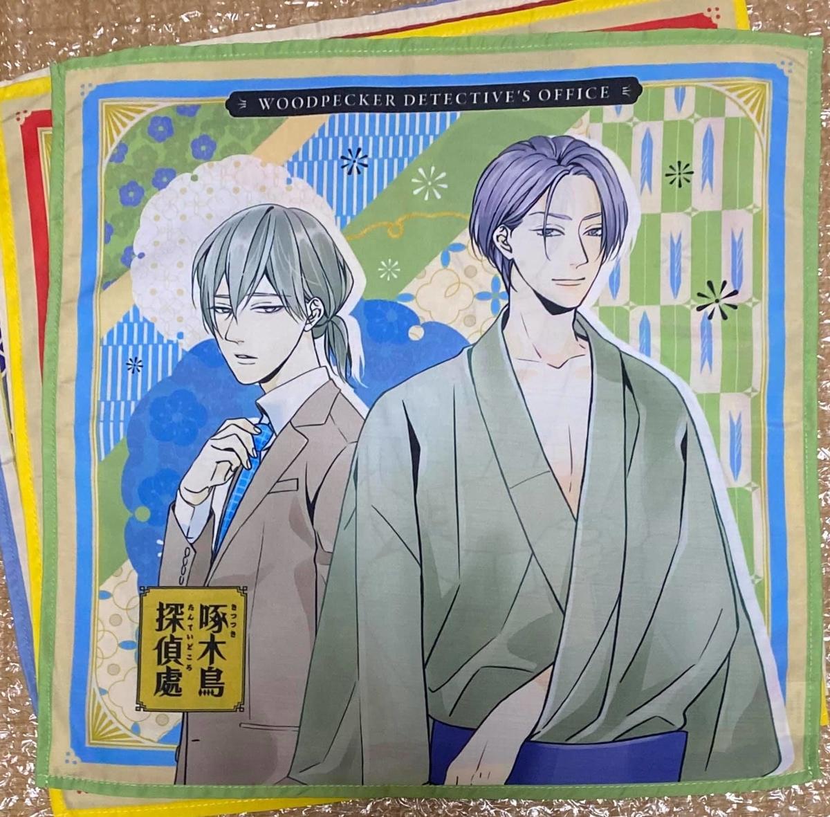 f:id:s-takuboku:20200620193045j:plain
