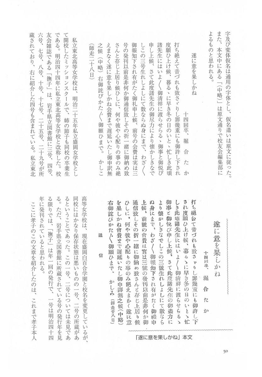 f:id:s-takuboku:20200701210947j:plain