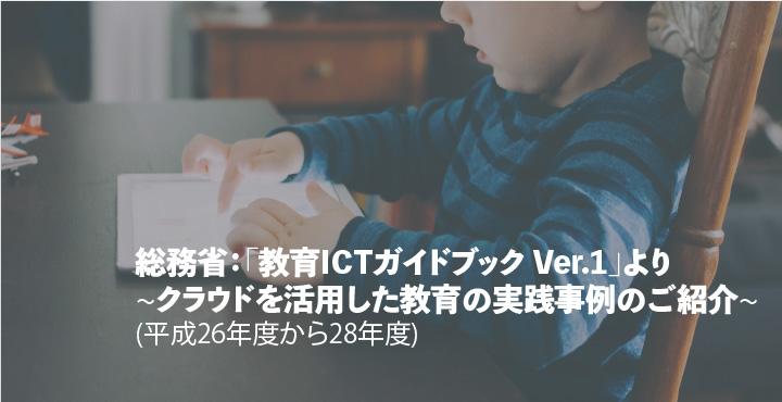 f:id:s-tamagawa:20180525105021j:plain