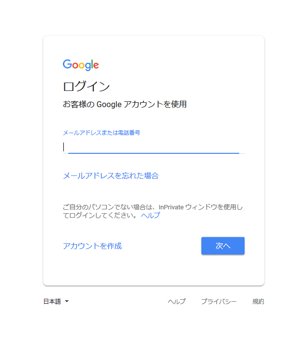 f:id:s-tamagawa:20180606150406p:plain