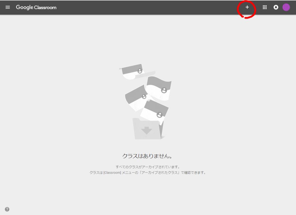 f:id:s-tamagawa:20180606150409p:plain