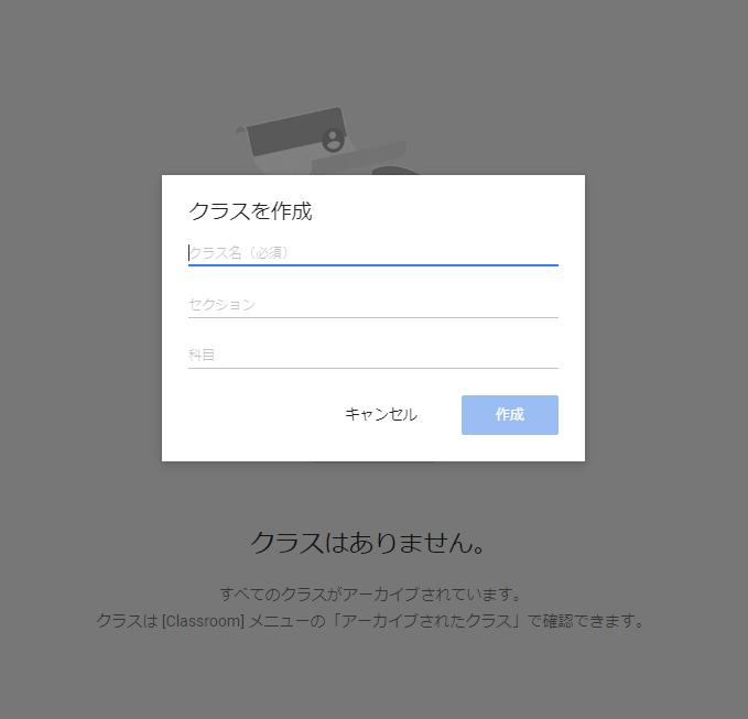 f:id:s-tamagawa:20180606150416p:plain