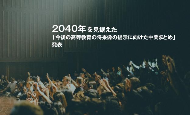 f:id:s-tamagawa:20180703160431p:plain