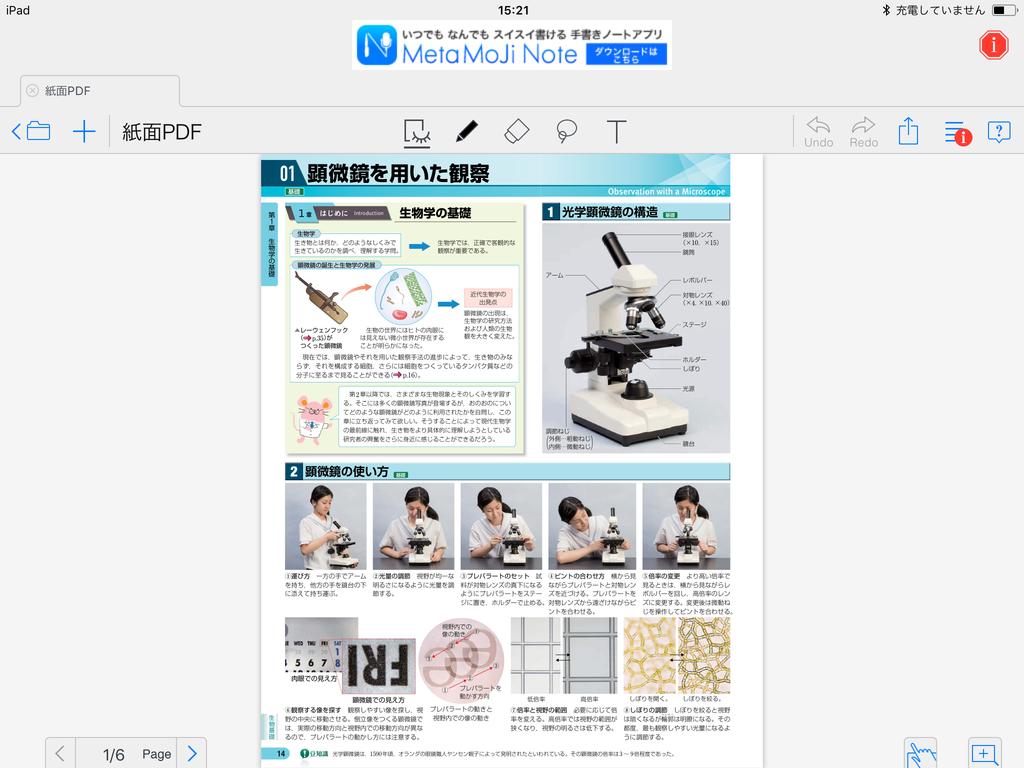 f:id:s-tamagawa:20181107154033p:plain