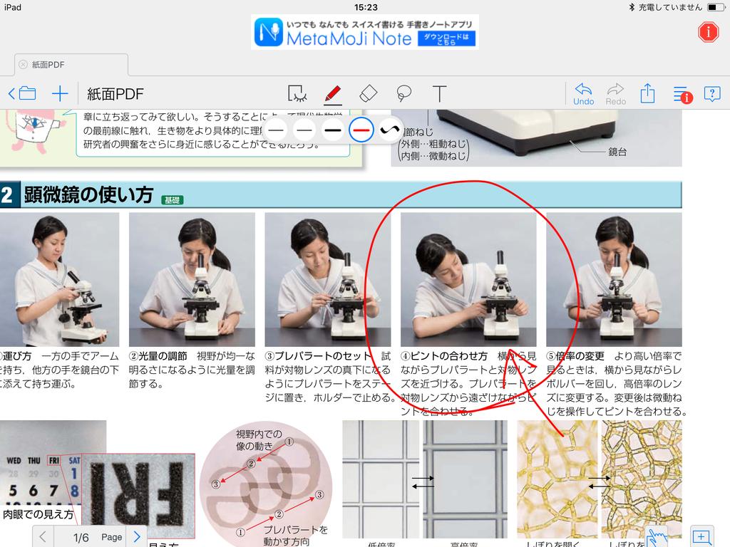 f:id:s-tamagawa:20181107154039p:plain