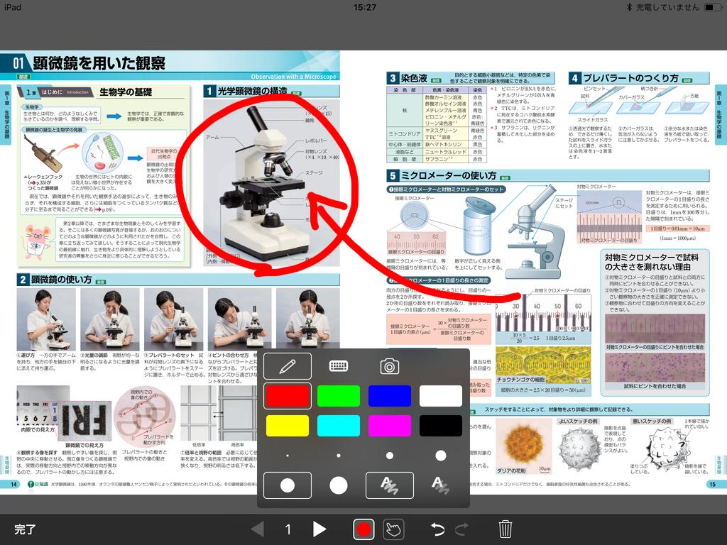 f:id:s-tamagawa:20181107154103p:plain