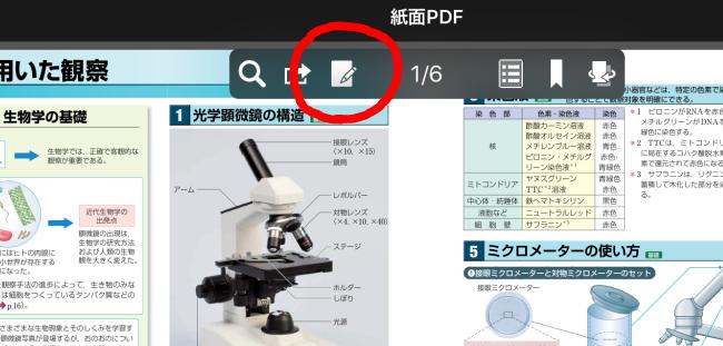 f:id:s-tamagawa:20181107155550p:plain