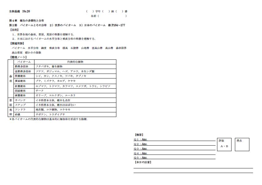 f:id:s-tamagawa:20190408092521p:plain