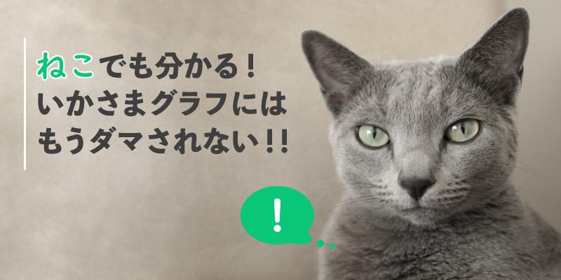 f:id:s-tamagawa:20190905133815p:plain