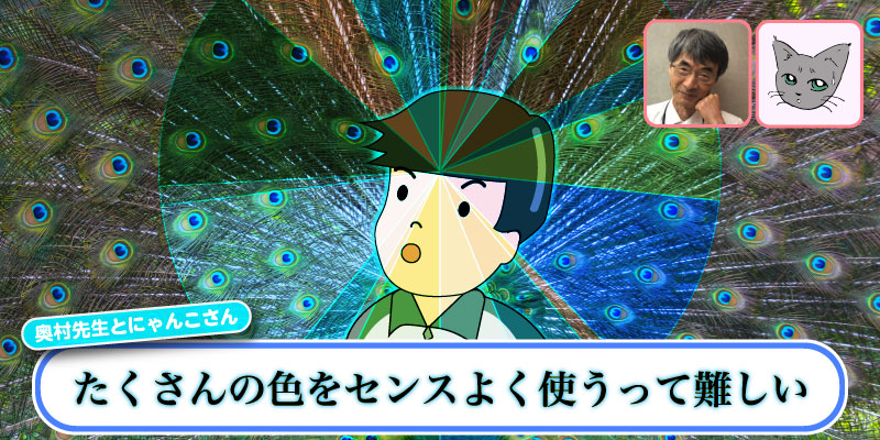 f:id:s-tamagawa:20191127111921j:plain