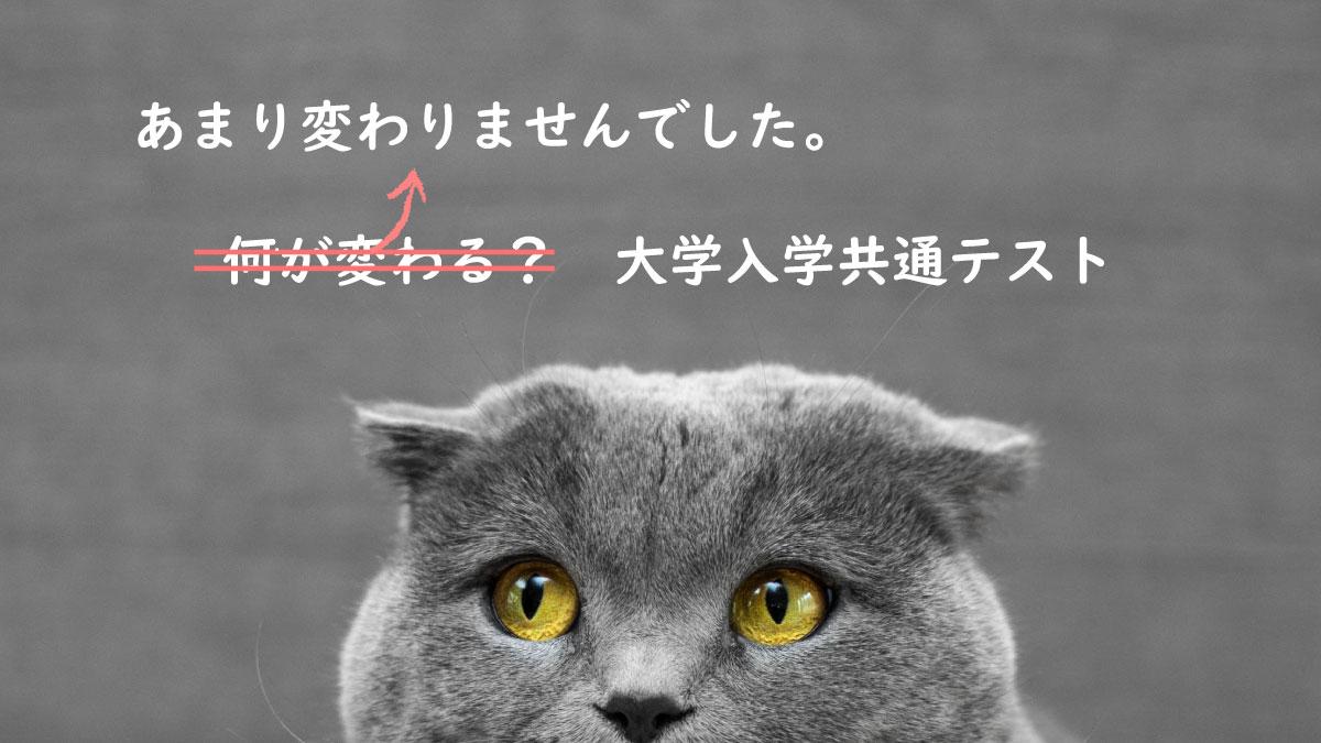 f:id:s-tamagawa:20191217111509j:plain