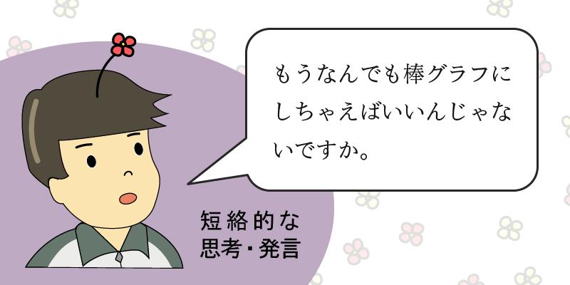 f:id:s-tamagawa:20191226144609j:plain