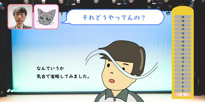 f:id:s-tamagawa:20200123135000p:plain
