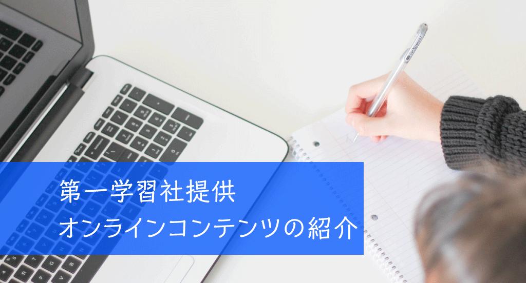 f:id:s-tamagawa:20200311155240p:plain