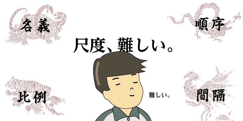 f:id:s-tamagawa:20200513162624p:plain