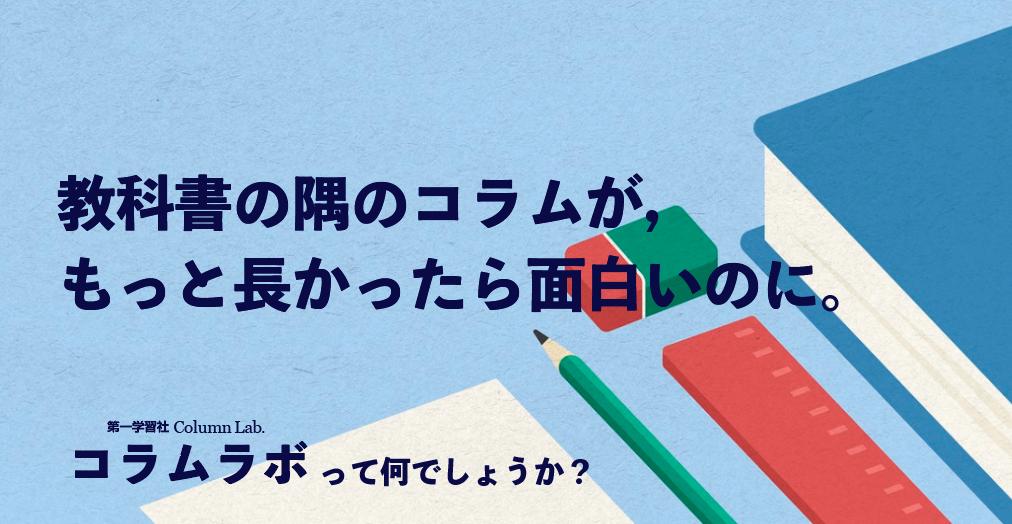 f:id:s-tamagawa:20210428143258p:plain