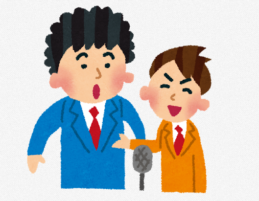 f:id:s-tamagawa:20210622171909p:plain