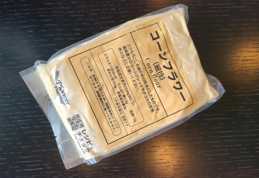f:id:s-tamagawa:20210720175004p:plain